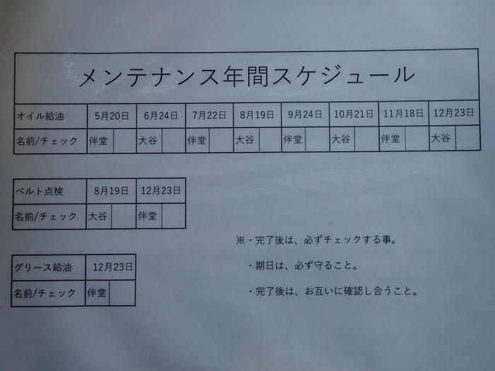 P5070043.JPG