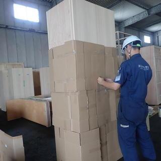 印刷機械のバンニング☆彡  梱包作業☆彡