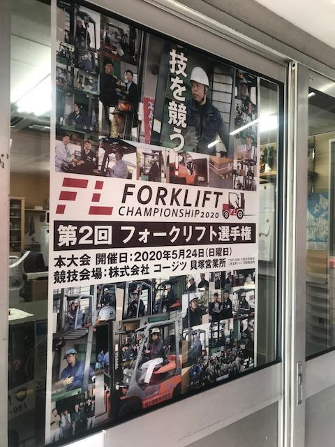 営業所貝塚.jpg
