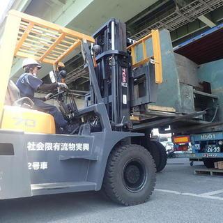 工作機械の輸出!! 20f40f☆彡