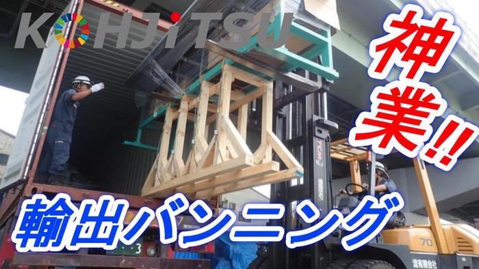 サムネイル特殊神業.jpg
